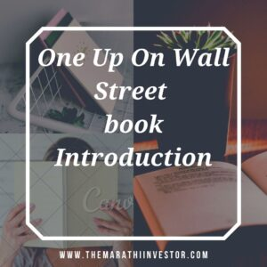 One Up On Wall Street: Introduction